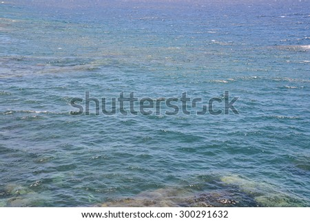 Blue Water Texture Pattern at Noon on the Atlantic Ocean #300291632