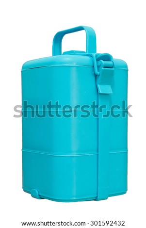 food carrier on white background. #301592432