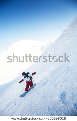 people tourists descend on a skateboard on snow-covered mountain #302669018