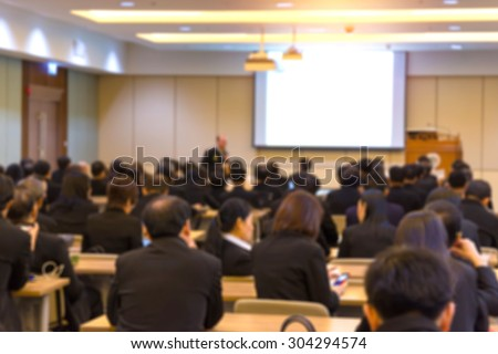 Blur of business Conference and Presentation in the conference hall. #304294574