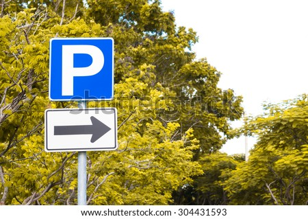 parking sign in the park