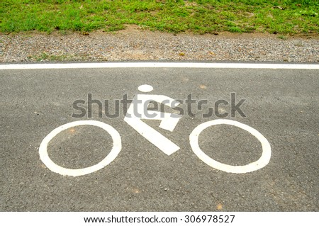 bicycle path on the road #306978527