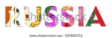 Russia, the word matryoshka, decorated letters. Tradition. Vector illustration #309880316