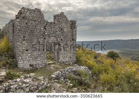 Ruins of medieval church in old town Sas (Svac)  near Ulcinj in Montenegro #310623665