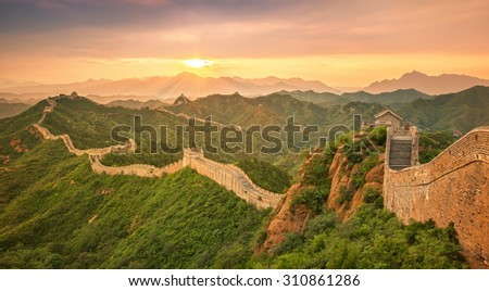Great Wall of China at Sunrise Royalty-Free Stock Photo #310861286