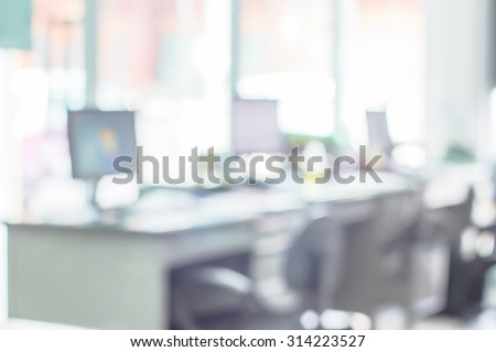 Businessmen blur in the workplace or work space of table work in office with computer or shallow depth of focus of abstract background. #314223527