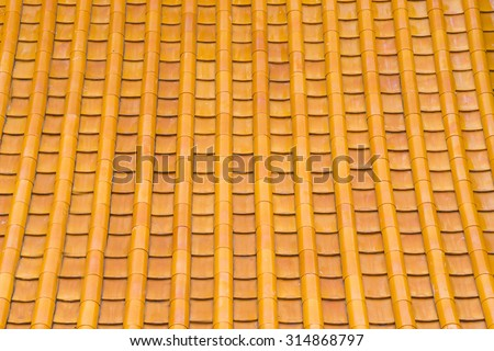 Chinese Roof Tiles #314868797