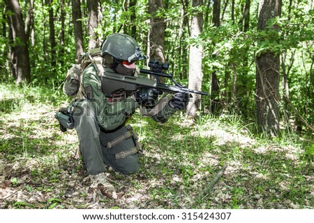 Jagdkommando soldier Austrian special forces equipped with rifle #315424307