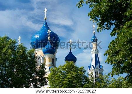 blue dome of the Orthodox Church with the stars #31598827