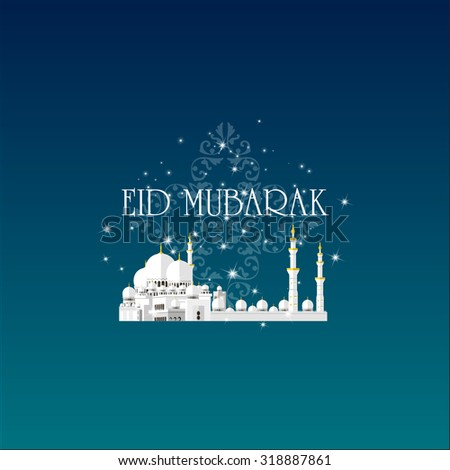 eid mubarak greeting cards. muslim background. mosque and moon with stars. vector illustration #318887861