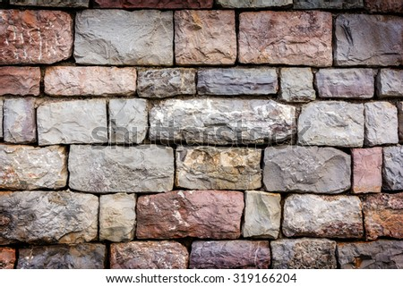 Stone bricks wall texture background. Vintage effect #319166204