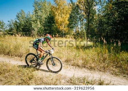 Gomel, Belarus - August 9, 2015: Mountain Bike cyclist riding track at sunny day, healthy lifestyle active athlete doing sport. #319623956