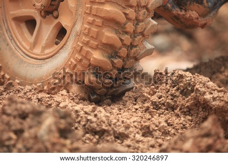 tire off-road #320246897