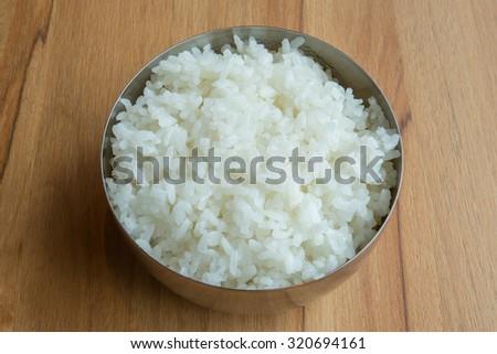 Rice #320694161