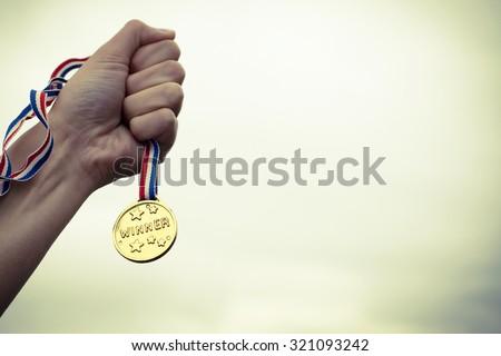 Success Motivation #321093242