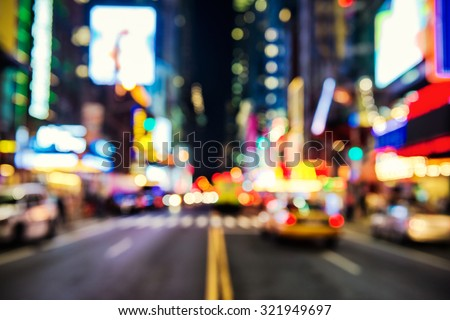 Blurred street illumination and night lights of New York City