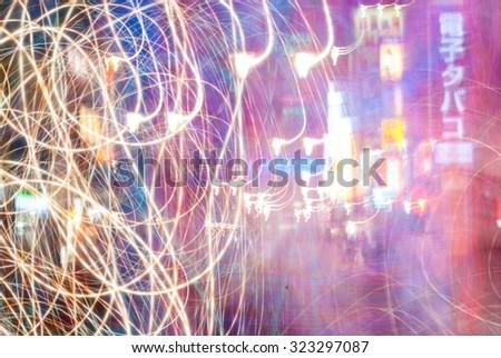 blur street background #323297087