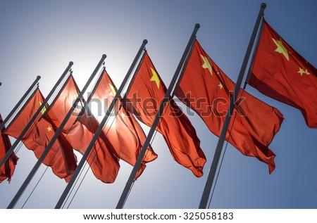 china flag Royalty-Free Stock Photo #325058183