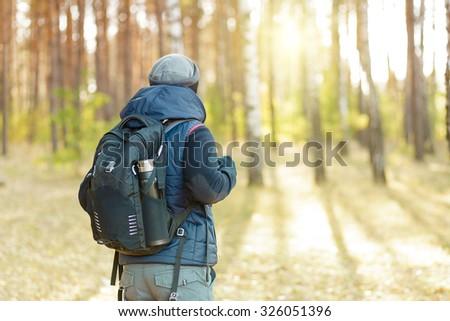 man outdoors #326051396