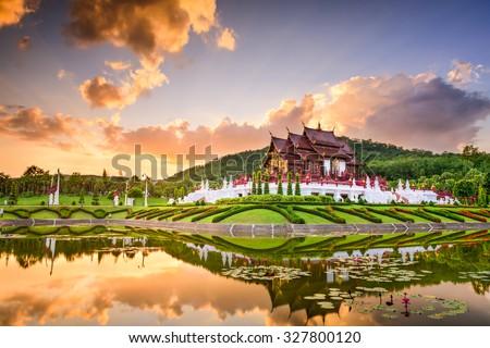 Chiang Mai, Thailand at Royal Flora Ratchaphruek Park. #327800120