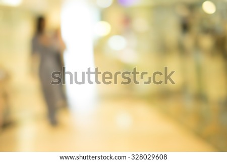 blur museum #328029608