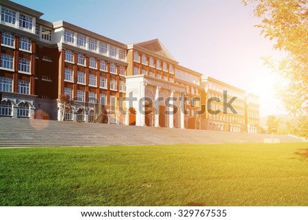 Hall building in college Royalty-Free Stock Photo #329767535