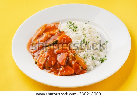 rice with meat and vegetables #330218000