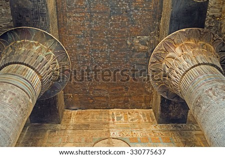 ESNA, EGYPT - OCTOBER 7, 2014: The ceiling of Temple of Khnum decorated with the reliefs of the sacred vultures, on October 7 in Esna. #330775637