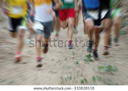 Abstract background.Marathon runners in the race #333828518