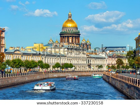 Saint Isaac Cathedral  across Moyka river, St Petersburg, Russia Royalty-Free Stock Photo #337230158