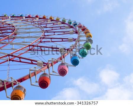ferris wheel, colorful ferris wheel in Tokyo, Japan. fun concept, carnival concept,festival concept. #341326757