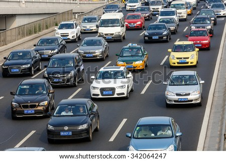 Beijing, China - on September 20, 2015: the urban road traffic jams during the rush hour due to the rising number of vehicles in Beijing, Beijing traffic congestion is more and more serious. #342064247