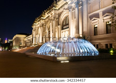 The David H Koch Plaza spans for the four city blocks the MET occupies and features two new fountains open to the public in 2014 Royalty-Free Stock Photo #342334457