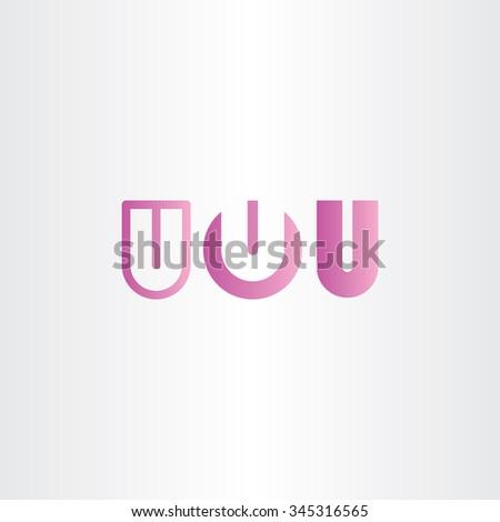 letter u purple vector logo icon set design #345316565