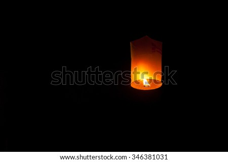Thai lamp #346381031