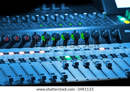 Professional music mixer #3481133