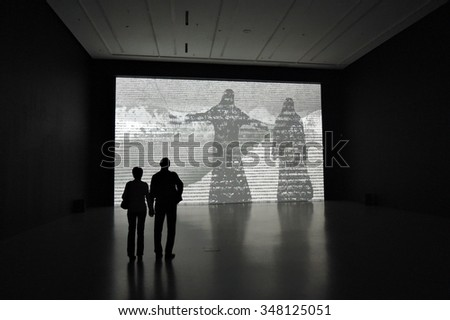 MOSCOW - OCTOBER 25, 2015: The 6th Moscow Biennale of Contemporary Art. Exhibition of Michal Rovner (Israel). #348125051