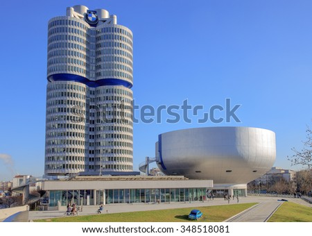 MUNICH, GERMANY - DECEMBER 5, 2015: BMW Headquarters in Munich with the BMW Museum on the right side #348518081