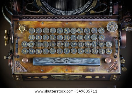 Steampunk style future Typewriter. Hand/home made model.  Russian pre-reform font. (before 1918)