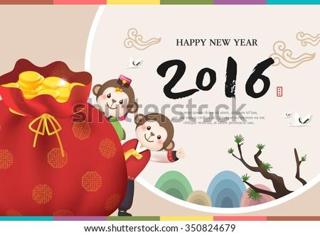 New Year Illustration #350824679