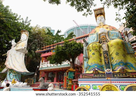 HONG KONG - DEC 13: Repulse Bay, is a bay in the southern part of Hong Kong Island and nearly Kwum Yam Shrine is a Taoist shrine at the southeastern end of Repulse Bay on December 13, 2015. #352541555