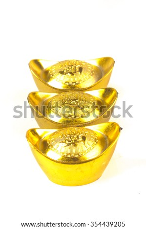 Array of Gold Ingots (shallow depth of field). #354439205