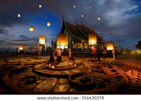 People floating lamp in yeepeng festival at pagoda tree glow temple  Royalty-Free Stock Photo #356630378