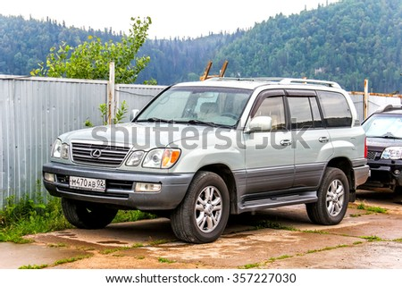 PAVLOVKA, RUSSIA - JULY 5, 2014: Motor car Lexus LX470 at the countryside. #357227030