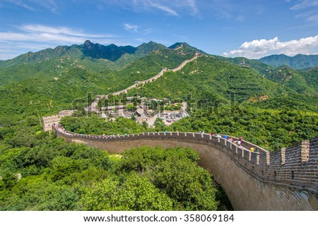 The great wall of China #358069184