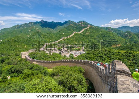 The great wall of China #358069193