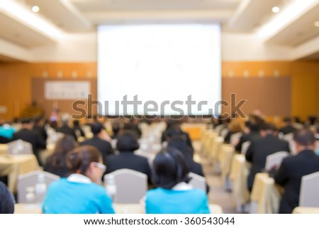 Blur of business Conference and Presentation in the conference hall. #360543044