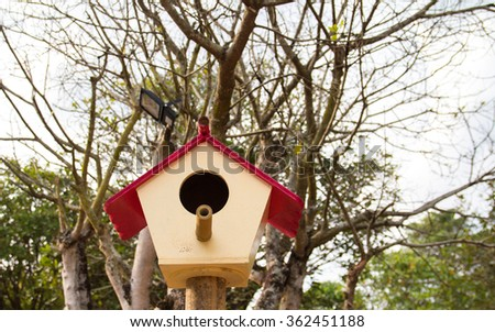 The wooden nest in the park #362451188