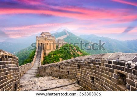 Great Wall of China at the Jinshanling section. Royalty-Free Stock Photo #363803066