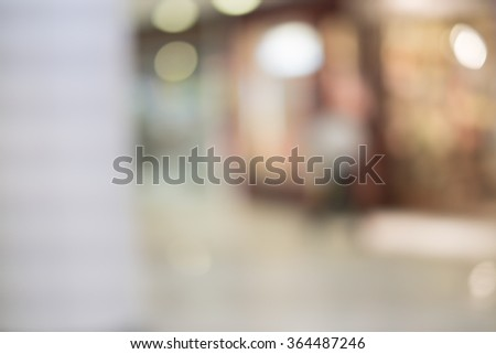 blurred image of shopping mall  #364487246